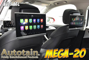 """Autotain Mega-20 12.5"""" Headrest Monitors with Android 9.0 in Audi A6L"""