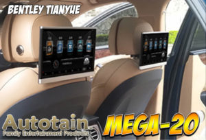 """Autotain Mega-20 12.5"""" Headrest Monitors with Android 9.0 in Bentley Tianyue"""